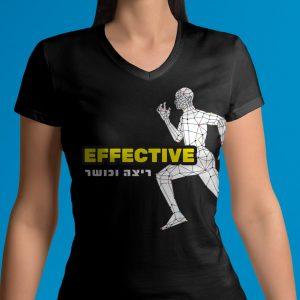 חולצה שחורה ועליה לוגו של אדם רץ וכיתוב אפקטיב בצהוב